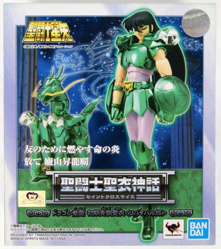 Bandai Saint Cloth Myth Saint Seiya Dragon Shiryu (Initial Bronze Cloth) Revival ver. Figure