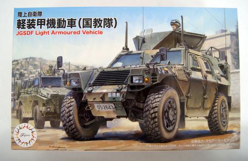 Fujimi 72M-17 JGSDF Light Armored Vehicle 2 Set 1/72 scae kit
