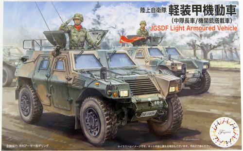Fujimi 72M-18 JGSDF Light Armored Vehicle Commander / Machine Gun 2 Set 1/72 scale kit