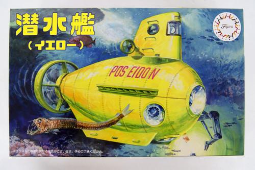 Fujimi 170800 Submarine (Yellow) Non-scale Pre-painted Kit