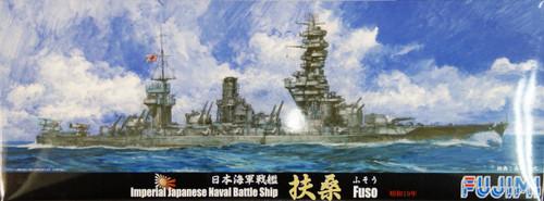 Fujimi TOKU-67 IJN Imperial Japanese Naval Battle Ship Fuso 1944 1/700 Scale Kit
