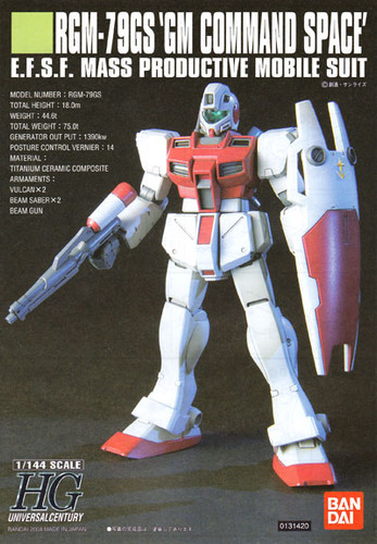 Bandai HGUC 051 GUNDAM RGM-79GS GM COMMAND SPACE 1/144 scale kit