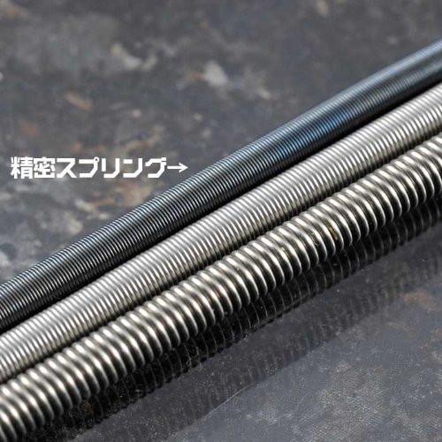 HiQparts SRP2-13 Precisive Spring 1.3mm 2 pcs.