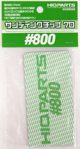 HiQparts SDC70-0800 Sanding Chip 70 #800 (1pc)