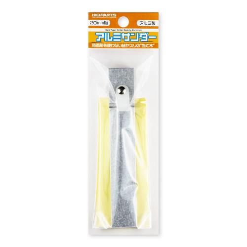 HiQparts AL-SPH20 Aluminum Sander Width 20mm (1pc)