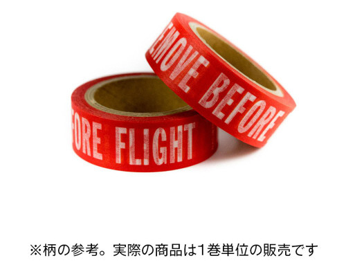 HiQparts MTP-01 Fighter Aircraft Flag Masking Tape (15mm x 10m)