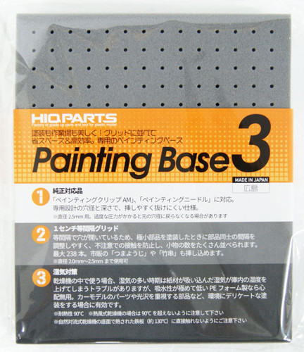HiQparts PTB3 Painting Base 3 (1pc)