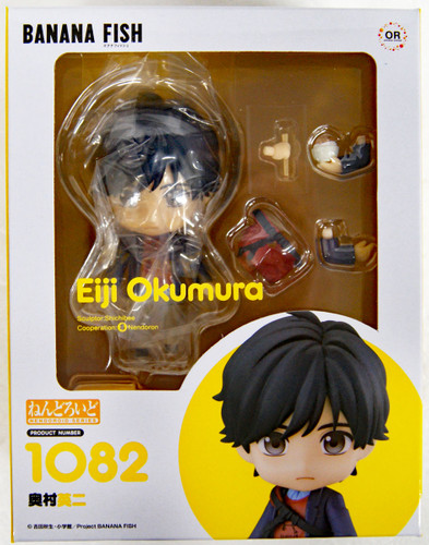 Orange Rouge Nendoroid 1082 Eiji Okumura (BANANA FISH)