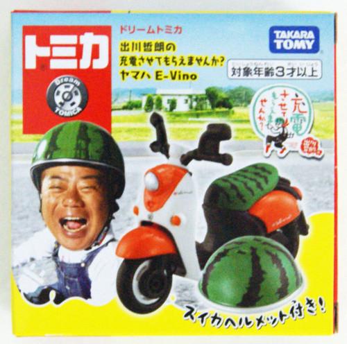 Takara Tomy Dream Tomica Degawa's Yamaha E-Vino 131816