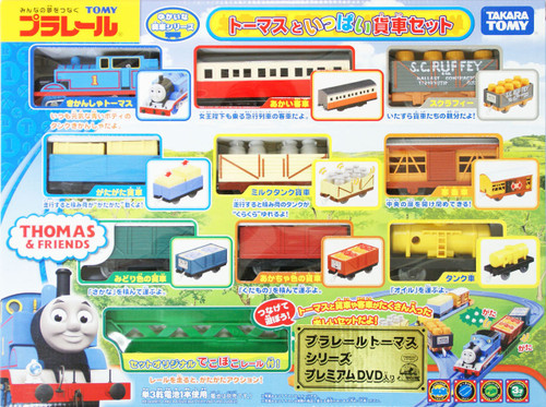 Takara Tomy Pla-Rail Plarail Thomas The Tank Engine Freight Car Set