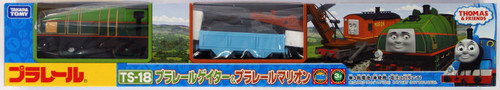 Takara Tomy Pla-Rail Plarail Thomas The Tank Engine Gator & Marion Train