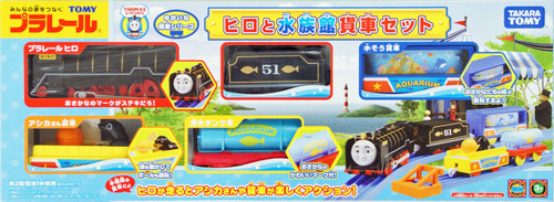 Takara Tomy Pla-Rail Plarail Thomas The Tank Engine Hiro Aquarium Freight Car Set
