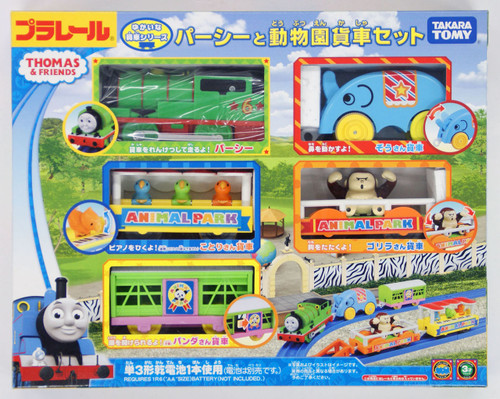 Takara Tomy Pla-Rail Plarail Thomas The Tank Engine Percy Animal Freight Car Set