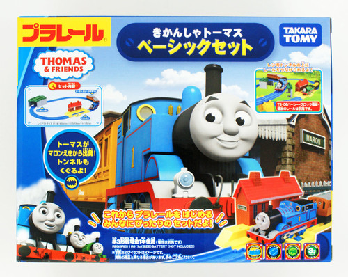 Takara Tomy Pla-rail Plarail Thomas The Tank Engine Thomas Basic Set