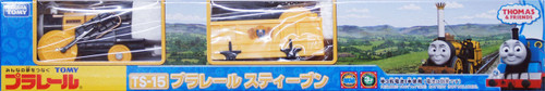 Takara Tomy Pla-Rail Plarail TS-15 Thomas The Tank Engine Steven Train