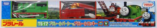 Takara Tomy Pla-Rail Plarail TS-17 Thomas The Tank Engine Percy & Rocky Train