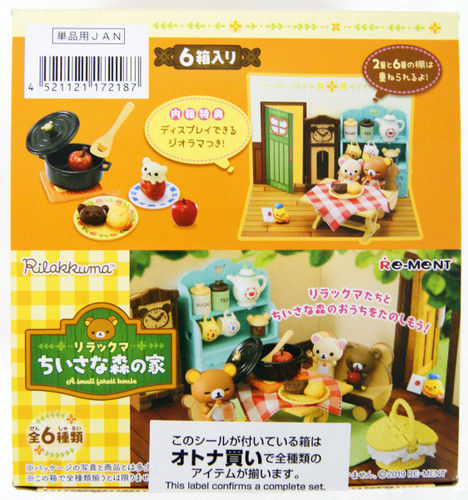 Re-ment 172187 Rilakkuma Little Forest House 1 BOX 6 Pcs. Set