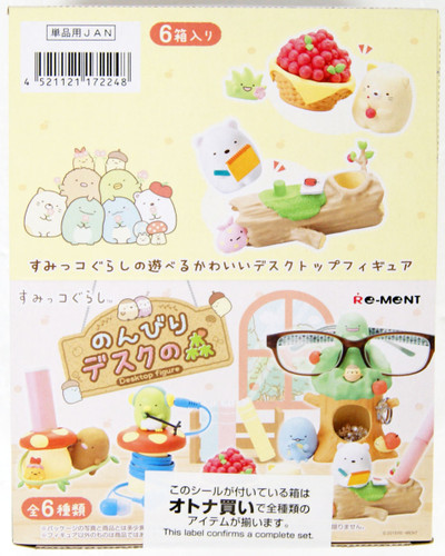 Re-ment 172248 Sumikko Gurashi Desk Forest 1 BOX 6 Pcs. Set