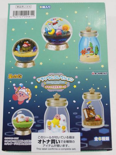 Re-ment 204611 Kirby Terrarium Collection DX Memories 1 BOX 6 Pcs. Set