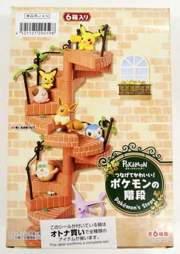Re-ment 204598 Pokemon Cute! Connect! Pokemon Stairs 1 BOX 6 Pcs. Set