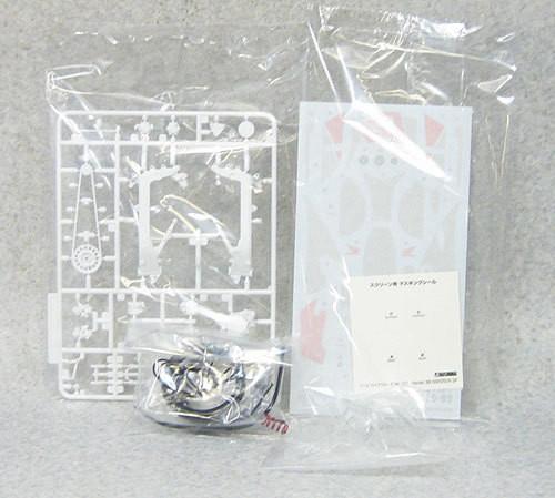 Aoshima Naked Bike 103 50071 Honda NSR250R 1989 1/12 Scale Kit