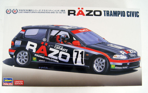 Hasegawa 20398 Razo Trampio Civic 1/24 scale kit