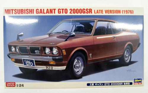 Hasegawa 20400 Mitsubishi Galant GTO 2000GSR Late Type 1/24 scale kit