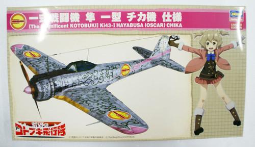 Hasegawa SP404 Koya no Kotobuki Hikotai Nakajima Ki-43-I Hayabusa Chika Ver. 1/48 Scale kit