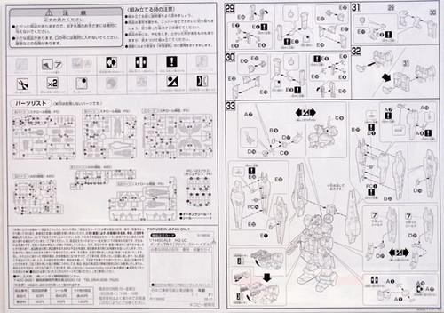 Bandai HGUC 057 Gundam RX-121-2A TR-1 ADV HAZEL 1/144 Scale Kit
