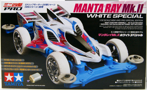 Tamiya Mini 4WD 95462 Manta Ray Mk.II White Special MS Chassis 1/32