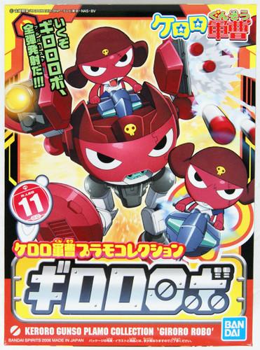 Bandai Keroro Gunso 11 Giroro Robo Plastic Model Kit