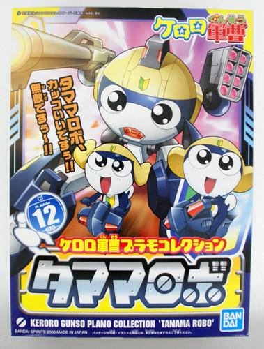 Bandai Keroro Gunso 12 Tamama Robo Plastic Model Kit
