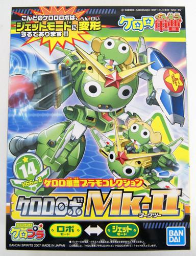 Bandai Keroro Gunso 14 Keroro Robo Mk-II Plastic Model Kit