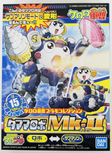 Bandai Keroro Gunso 15 Tamama Robo Mk-II Plastic Model Kit