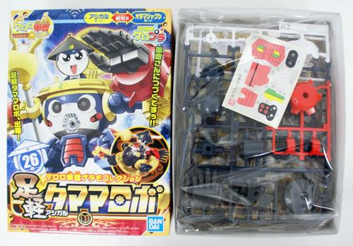 Bandai Keroro Gunso 26 Common Soldier Tamama Robo Plastic Model Kit