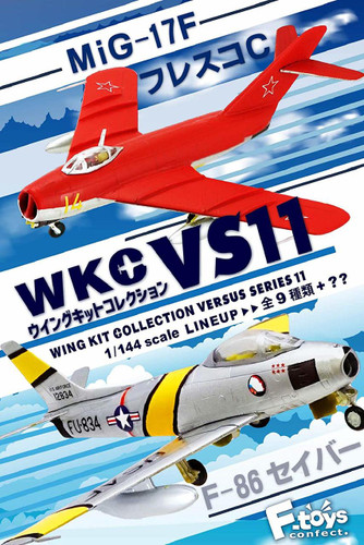 F-toys Wing Kit Collection VS11 Semi-Finished 1/144 scale kit 1 BOX 10 kits Set