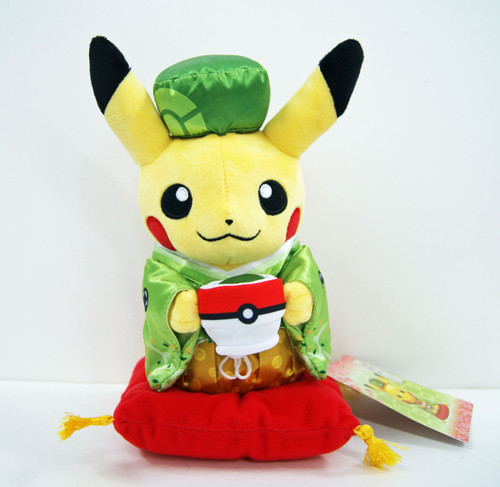 Pokemon Center Original Plush Doll Tea Party Pikachu Male 316
