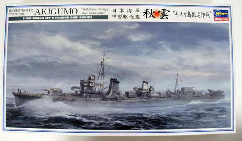 Hasegawa 40100 IJN Kagero-class Destroyer Akigumo Japanese occupation of Kiska 1/350 Scale kit