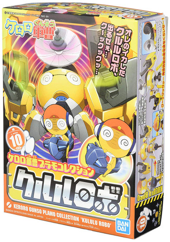 Bandai Keroro Gunso 10 Kululu Robo Plastic Model Kit