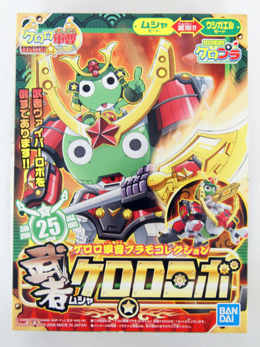 Bandai Keroro Gunso 25 Musha Keroro Robo Plastic Model Kit