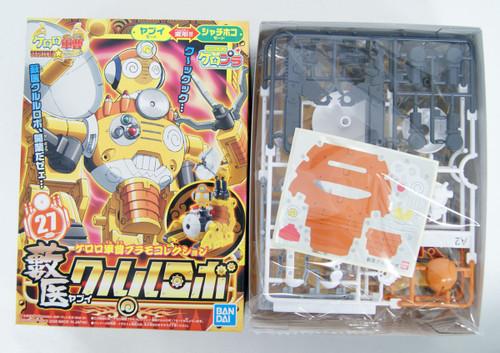 Bandai Keroro Gunso 27 Yabui Kululu Robo Plastic Model Kit