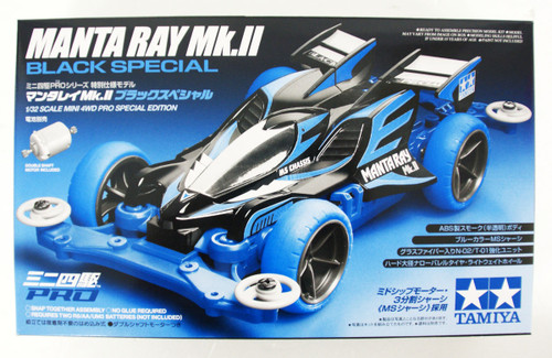 Tamiya Mini 4WD 95466 Manta Ray Mk.II Black Special MS Chassis 1/32 Scale