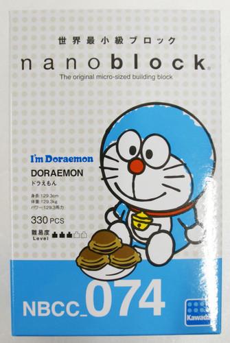 Kawada NBCC-074 nanoblock I'm Doraemon Doraemon (Doraemon Sitting Pose)