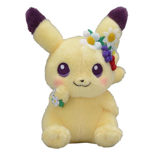 Pokemon Center Original Plush Doll Pikachu Easter Garden Party 316