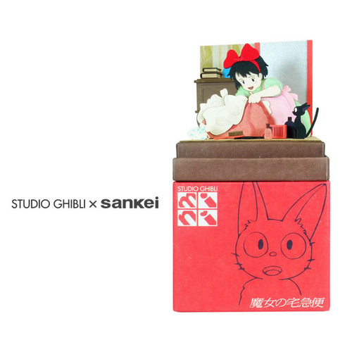 Sankei MP07-91 Studio Ghibli Departing Tonight Kiki's Delivery Service Non-Scale