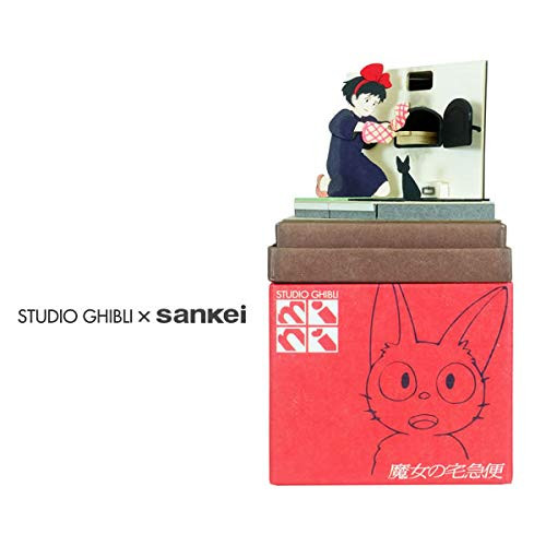 Sankei MP07-93 Studio Ghibli Herring Pie Kiki's Delivery Service Non-Scale