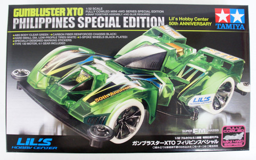 Tamiya Mini 4WD 95475 Gunbluster XTO Philippines Special Edition FM Chassis