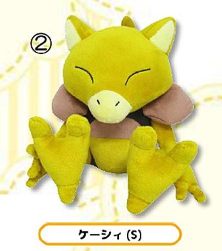 San-ei Pokemon ALL STAR COLLECTION 11 Plush Doll Abra (Casey) (S)
