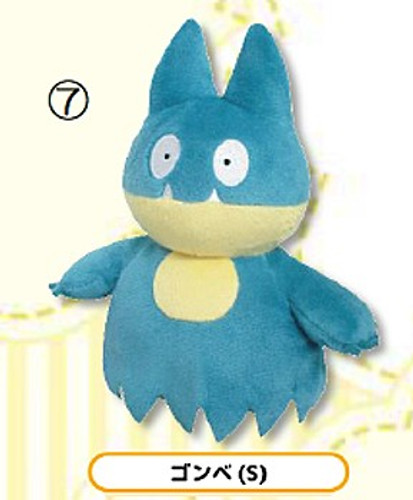San-ei Pokemon ALL STAR COLLECTION 11 Plush Doll Munchlax(Gonbe)(S)