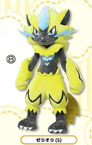 San-ei Pokemon ALL STAR COLLECTION 11 Plush Doll Zeraora(Zeraora)(S)